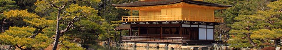 日本银阁寺