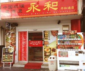 赴日本爱媛县技能实习生-厨师