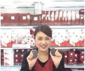 赴日本(东京、大阪)—SKⅡ专卖店店员