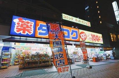 在日本,药妆到底属于药品还是化妆品呢?