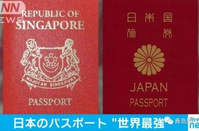 干掉美国超越新加坡,日本拥有世界上最牛护照!