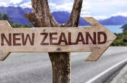 速看!新西兰移民的种类和优势都在这里……