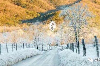 知行国际 | 立冬至,寒意侵,冬天来了