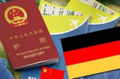 「知行国际」最新德国工签项目一览
