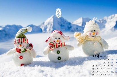 【知行国际】大雪|风雪纷飞,仲冬始,万物冬藏等春来!