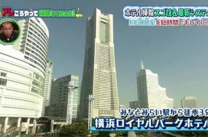 【知行国际】日本大型酒店招聘 大阪、东京周边 包吃住 月薪18万日元