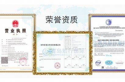 恭喜【知行国际】2019荣获青岛市劳务派遣输出第一名!