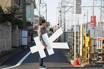 日本留学省钱必看:留学生可以申请哪些奖学金?