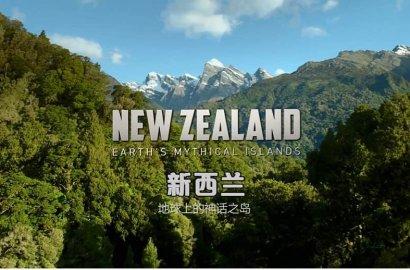 2019新西兰冬天不寂寞!不容错过的10个劲爆节日活动!