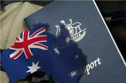 澳洲移民,给配偶准备材料的五大误区