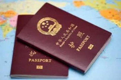2019年如何移民日本?申请日本移民条件和流程