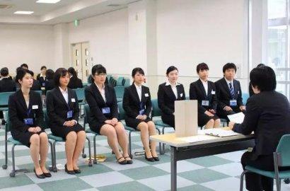 「日本工签」日本大学生都找哪些公司就职?