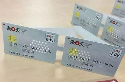 「日本工签」日本移民持有日本信用卡应该注意哪些事情?