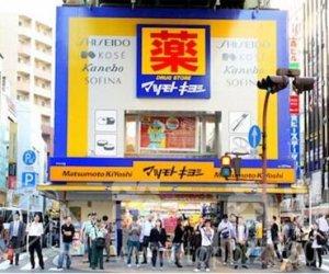 日本大型连锁药妆店—销售