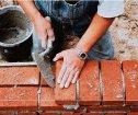 赴新西兰—砌砖工