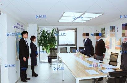 【知行国际】日本大型通讯会社销售项目 第二批学员现场面试精彩回放!