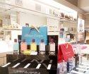 赴日本—大牌香水销售