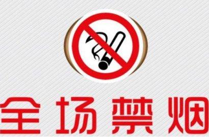 日本为迎接2020东京奥运会各方积极推动戒烟