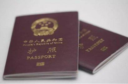 终于不用身份证了!今天起,澳洲华人回国可以享受新福利