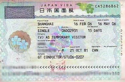 """日本入管局办理永住签证,也有这些""""潜规则""""···"""