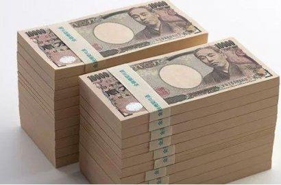 在日本工作退休能领多少钱?只要辞职就能拿2000万?