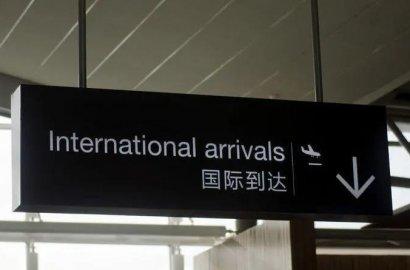 新西兰边境豁免更新   你以为可以入境?不!这些人仍需申请才可入境!