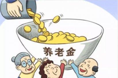 @出国打工的华人,你在国内的养老金怎么办?