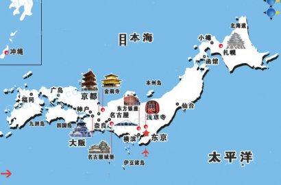 日本再入境全面放开,移民日本常见误区,你中了几个?