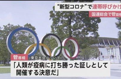 日本全面开放外国人入境,预备让入国者用手机填写入国健康确认,简化手续!