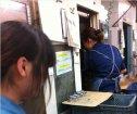 日本大阪机械加工职