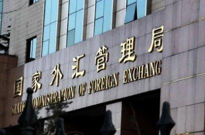 重磅!中国外汇局发声:将取消年度购汇额度限制!