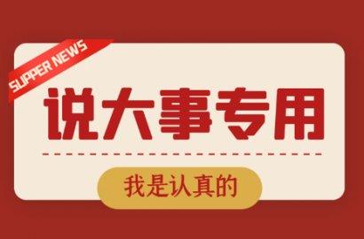首都圈外宣言解除拟提前至2月底 包括爱知、大阪等6府县?