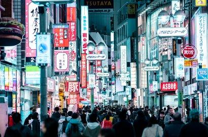 在日本即使没有签证或者持短期签证来日本也可以享受的这些福利你知道吗?