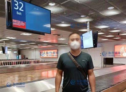 2021/9/14 恭喜芬兰厨师孔师傅顺利抵达芬兰