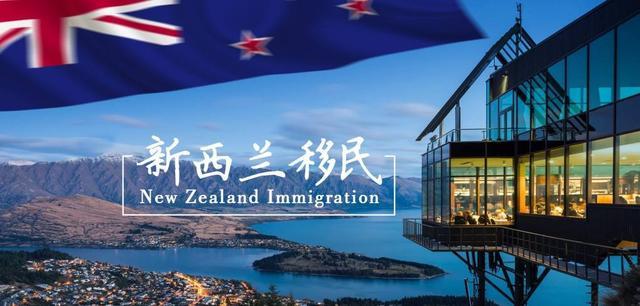 重大消息,新西兰国际留学生工签,新政出台!