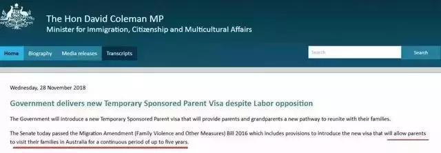 澳洲父母5年临时签证终于来了,明年正式开放申请!