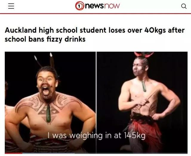 不运动不节食!新西兰小哥一年减重43公斤,只因戒掉这个习惯……
