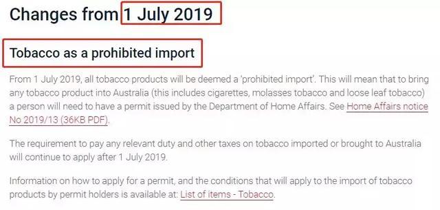 澳洲海关新规定7月起,又一常见物品被禁止入境!违反最高可判10年!