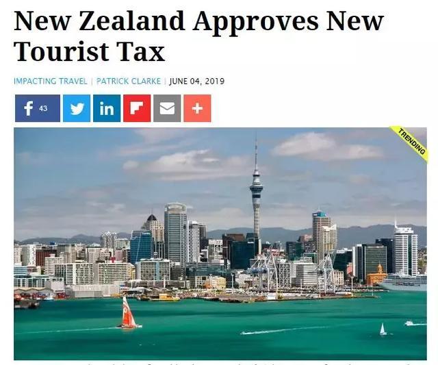 除了燃油税,7月1日,还有这个新税也开始征收啦