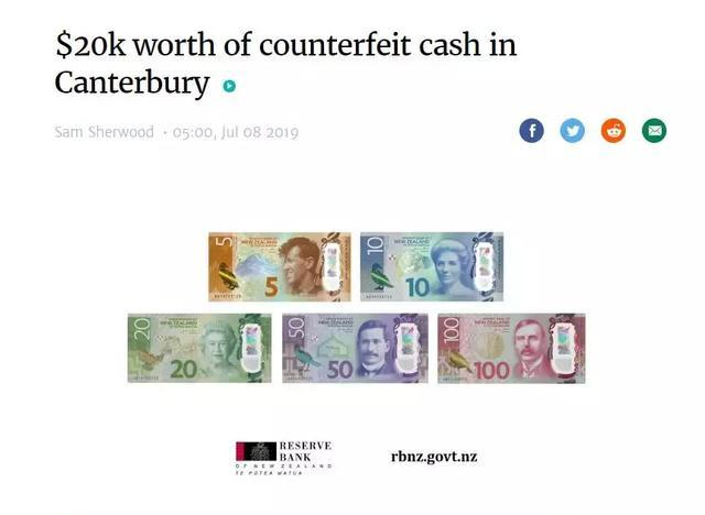 新西兰境内惊现假币!各位老板收钱的时候万望注意..
