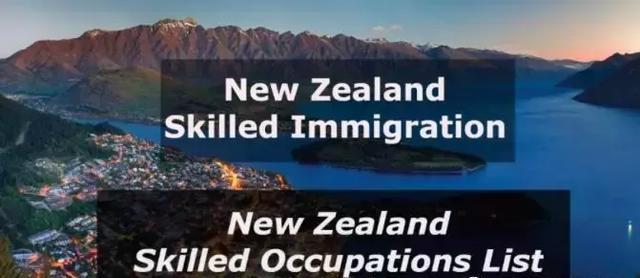 「干货」2019年新西兰工作签证新政这点事