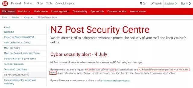 在新西兰收到这条短信,千万别点里面的链接,小心银行信息泄露
