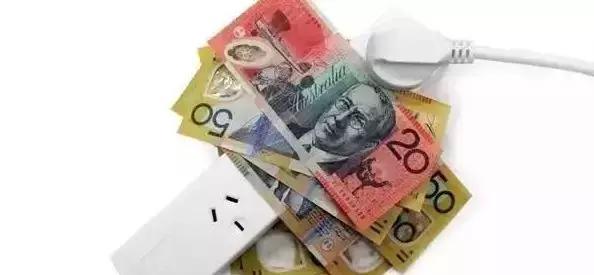 澳洲人注意!电费又要飙升!专家指出:能源市场基建,推高澳洲电费
