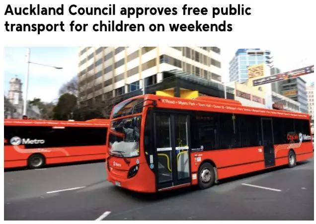定了!奥克兰儿童又多一项福利!你都不知道新西兰的小孩有多幸福…