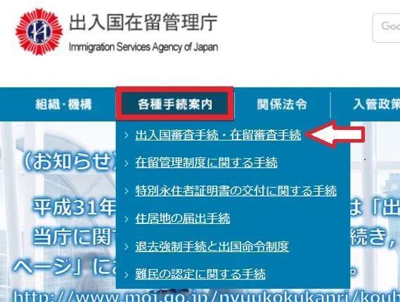 2020年日本留学合法打工须知